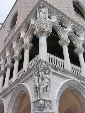palacio ducal2