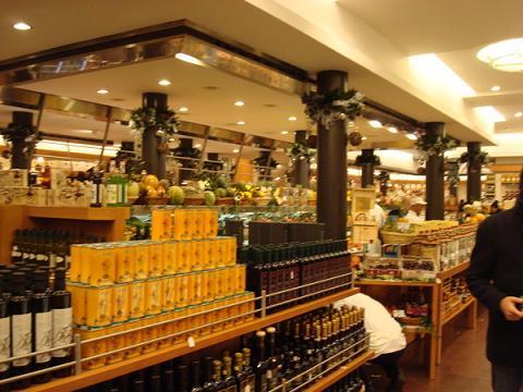 Visitar la tienda Peck en Milán